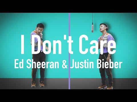 Ed Sheeran & Justin Bieber - I Don't Care (Cover by Ayumu Imazu)
