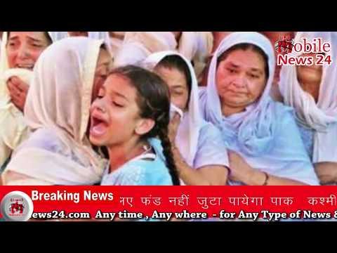 शहीद लांस नायक की बेटी ने आतंवाद के खिलाफ जंग का एलान किया