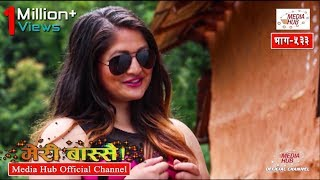 Meri Bassai Episode -533,  16-January-2018, By Media Hub Official Channel