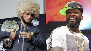 Хабиб отказался от реванша с МакГрегором, 50 Cent удалил все о Хабибе из Инстаграма