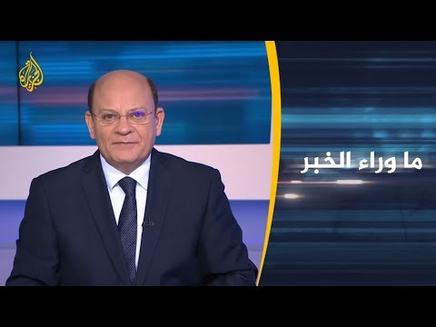ما وراء الخبر غياب ردود الفعل الدولية بشأن هجمات الحوثيين بالسعودية