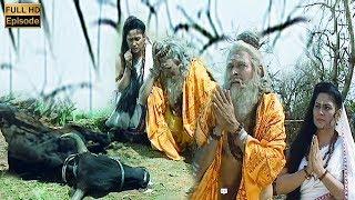 Episode 67 | Om Naham Shivay