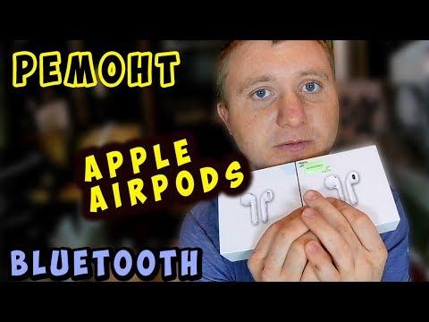 ✅ Ремонт Apple Eirpods Bluetooth своими руками ✅