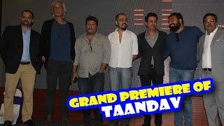 Grand Premiere Of 'Manoj Bajpai' Most Awaited Short Film Tandav  Bollywood Movies News 2016