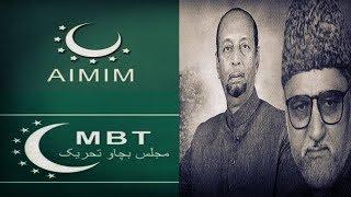 MBT | The Untold Story Of Majlis Bachao Tehreek And Amaanullah Khan | @ SACH NEWS |