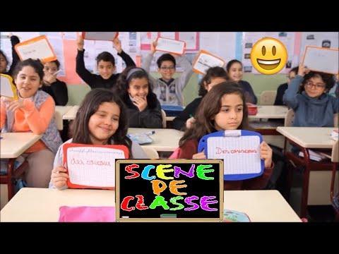 Scènes de Classe à Casablanca