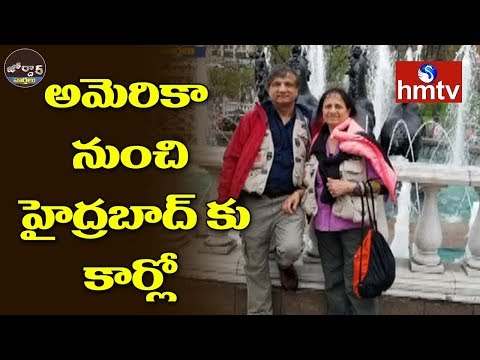 Couples Car Ride From America To Hyderabad | Jordar News | Telugu News | hmtv