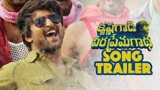 Raa Ra - Song Trailer - Krishnagadi Veera Prema Gaadha