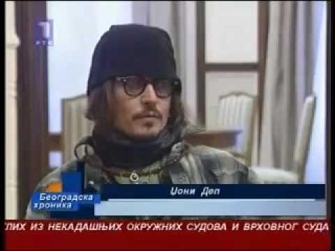 Johnny Depp Interview Serbian TV