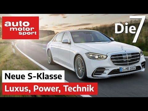 Luxus, Power, Technik - 7 Fakten zur neuen Mercedes S-Klasse | auto motor und sport