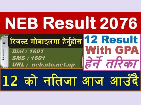 Neb Result 2074 Class 11 Management