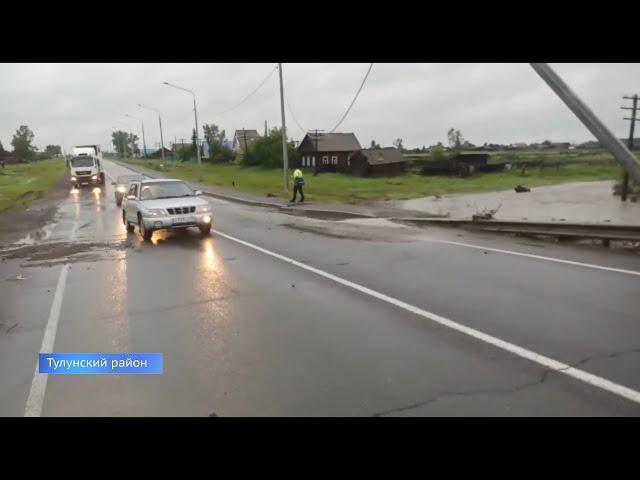 В Тулунском районе перекрыли трассу