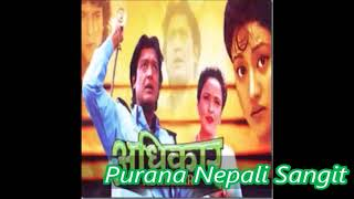 Holi Special Old Nepali Song