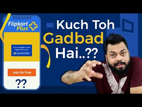 Flipkart Plus - FREE HAI YA NAHI?? My Opinions