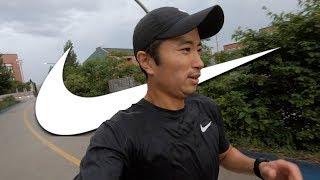 Training by Nike - Chicago Marathon 2019