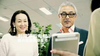 中国語版の映像制作・動画制作