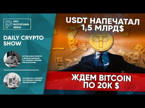Kaip galiu gauti bitcoin paskyrą