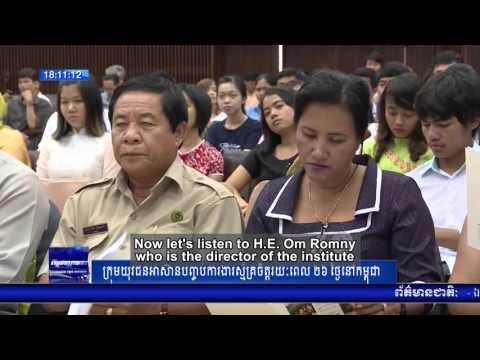 Closing Ceremony AYVP Cambodia 2015