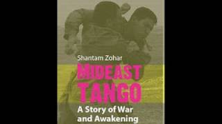 Alan Steinfeld speaks with Shantam Zohar and the Mideast Tango