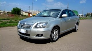 2007 Toyota Avensis. Start Up, Engine, and In Depth Tour.