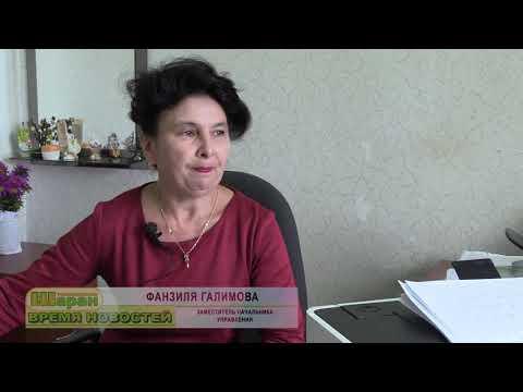 Новости Шаранского ТВ от 13.09.2019 г.