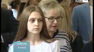 ТНТ-Поиск: Школьники написали ЕГЭ по русскому языку