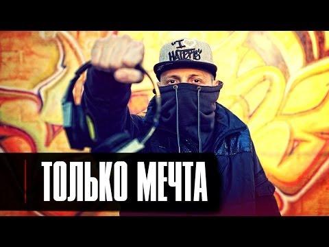 0 Иван Дорн - Синими,Желтыми,Красными — UA MUSIC | Енциклопедія української музики