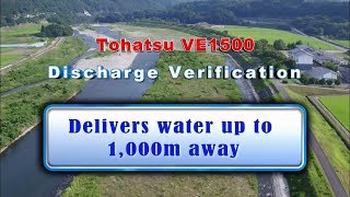 Delivers water up to 1,000m away for VE1500