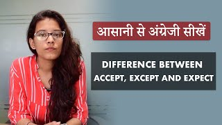 Difference between Accept, Except and Expect