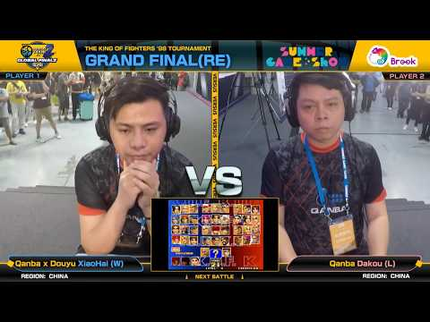 XiaoHai (小孩) vs Dakou (大口) - KOF '98 Neo Geo World Tour Season 2 Global Finals Grand Final