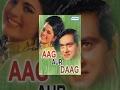 Aag Aur Daag - Hindi Full Movie - Joy Mukherjee, Komal - Hit Hindi Movie