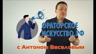 Как сделать голос ниже  Техника речи