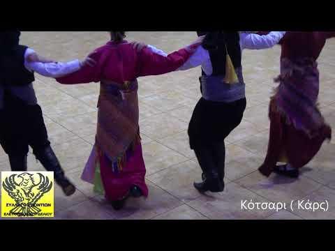 Τα χάταλα του Συλλόγου Ποντίων Ελευθερίου-Κορδελιού χορεύουν στον ετήσιο χορό τους