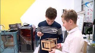 «Новгородский Кванториум» отметил Международный День детских изобретений