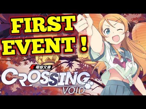 Event DUNGEON - Autumn Festival ! : Crossing Void