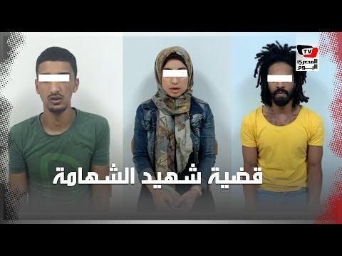 اعترافات المتهمين باستغلال قضية محمود البنا وإثارة الرأي العام