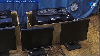 В школе-интернате в деревне Подберезье появились новая бытовая техника и компьютеры