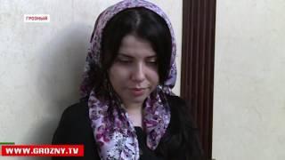Девушка из Грозного выдавала себя за сотрудницу полиции в instagram