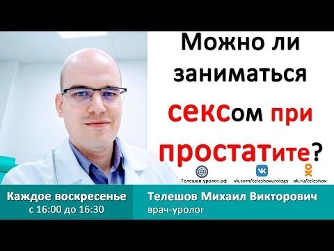 Лекарство простатилен ампулы