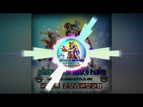 bhagvan pan bhulo padyo song download