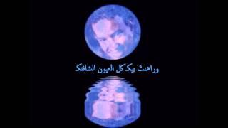 تحميل اغاني Taha Suliman - Ana Ya Gamar | طه سليمان - انا ياقمر MP3