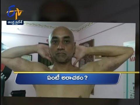 6 PM | Ghantaravam | News Headlines | 21st January 2020 | ETV Andhra Pradesh