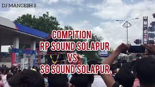 AnnaBhau Sathe Jayanti 2k18 Solapur Sound competition