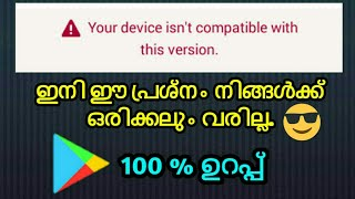 Your Device Isn't Compatible With This Version FIX 2019