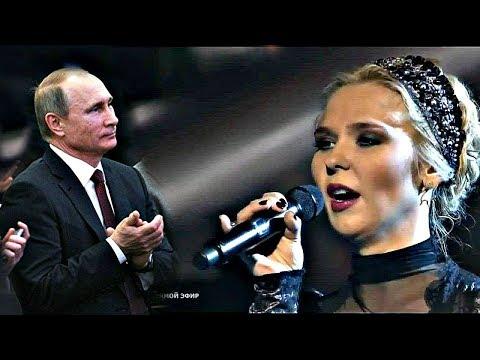 """Пелагея спела перед Путиным!  ОЧЕНЬ КРАСИВО """"КОНЬ"""""""