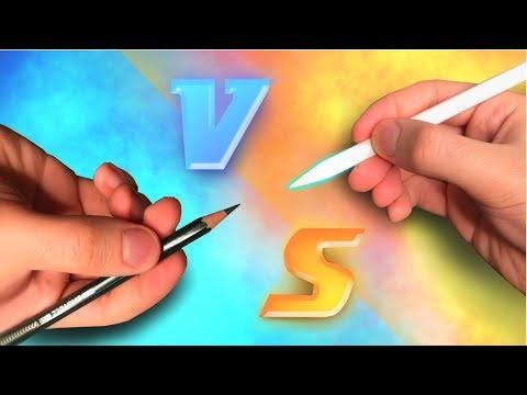 уроки живописи Papier Vs Digital Le Duel Dessin
