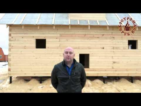 Строительство компактного одноэтажного дома из бруса