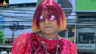 Chirutha Movie Comedy Scenes Back To Back   Ram Charan, Neha Sharma   Sri Balaji Video