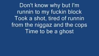 2Pac - Ghost (with lyrics)