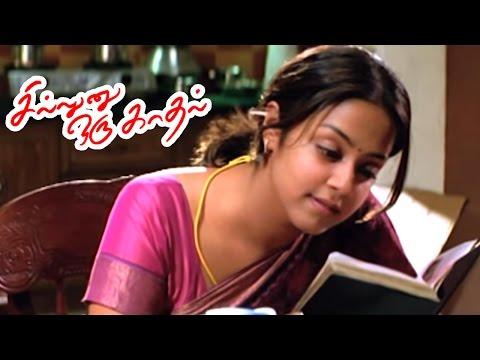 Sillunu Oru Kadhal | Tamil Movie Scenes | Suriya goes to Newyork | Jyothika gets Suriya's Diary